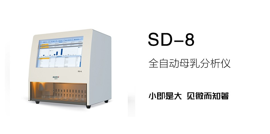 SD-8.jpg
